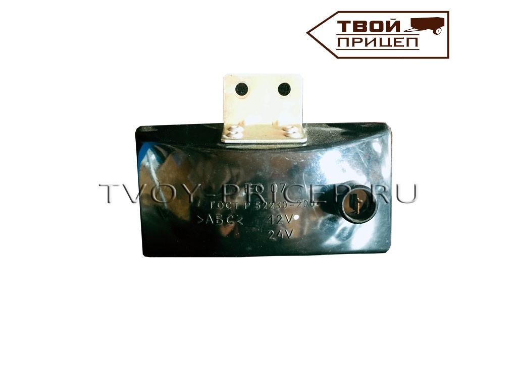 Противотуманный фонарь, обеспечивает видимость прицепа в условиях плохой видимости
